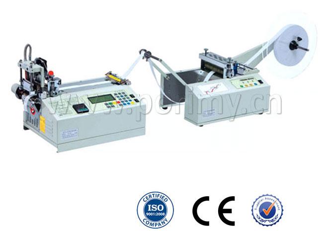 BJ-120H/300M 电脑切带机(热刀)配送带装置